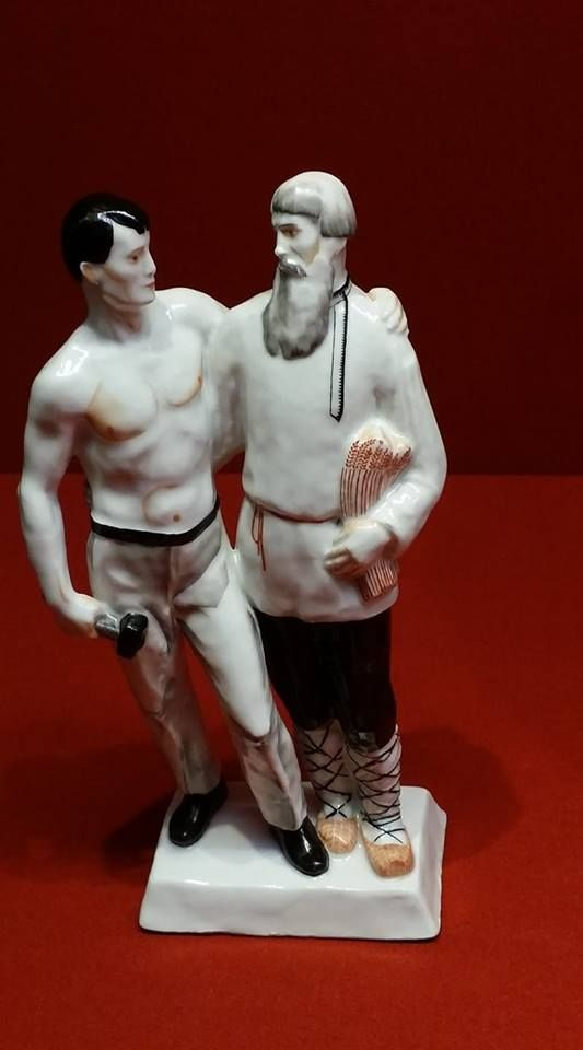 """Bridging the gap between the city and the village"" porcelain sculpture 1920-1930s, The State Hermitage Museum."