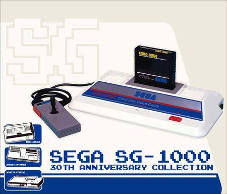 Sega SG-1000 30th Anniversary Collection