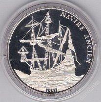 Конго 500 франков 1991 Корабль серебро