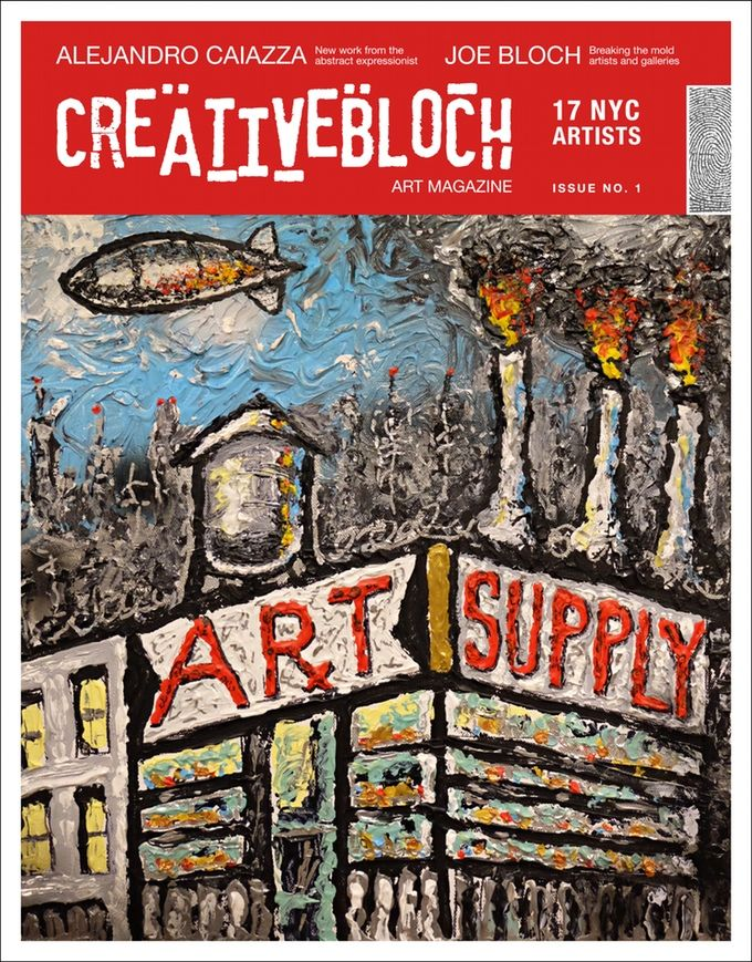 Make/100: EMERGING ARTIST MAGAZINE! Help us create the next issue of CREATIVEBLOCH ART magazine for 2017 to support emerging artists!