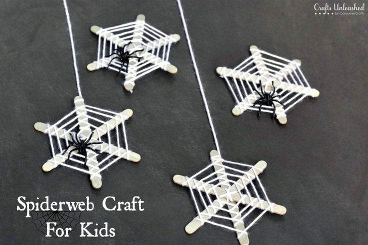 Halloween Crafts for Kids: Craft Stick Spiderwebs