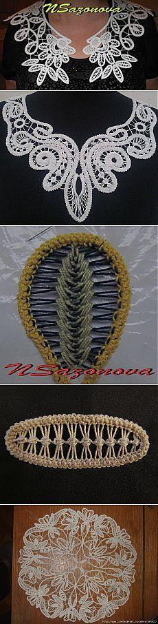 шнурковое кружево | Записи в рубрике шнурковое кружево | Дневник Жанна_Карпова