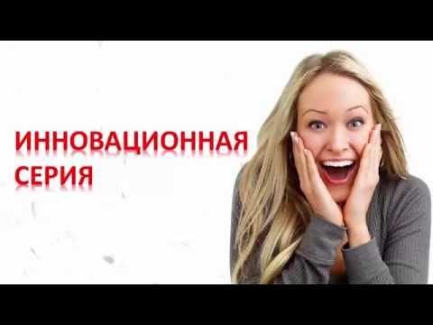 Мы точно можем разрешить эту задачу с новогодними подарками :)) Успейте купить, многие предложения лимитированы! https://ru.siberianhealth.com/ru/shop/?ref=4204429