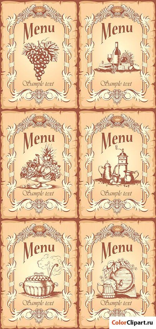 Винтажное меню для ресторана в векторе.