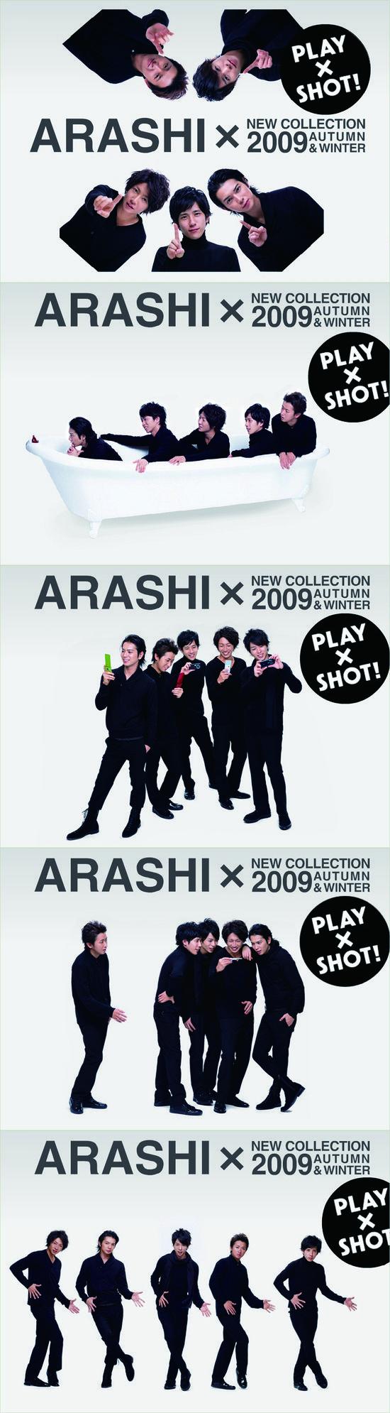 Arashi 嵐 2009 au KDDI