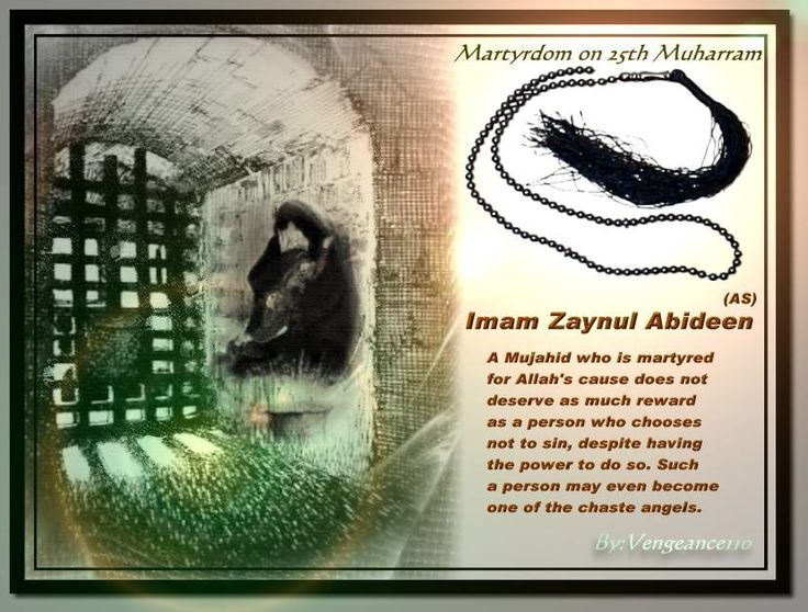 Martyrdom of Imam Sajjad a.s