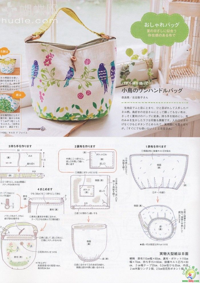 Various bags of practice, as well as tutorials Oh, super beautiful Japanese Patchwork bags
