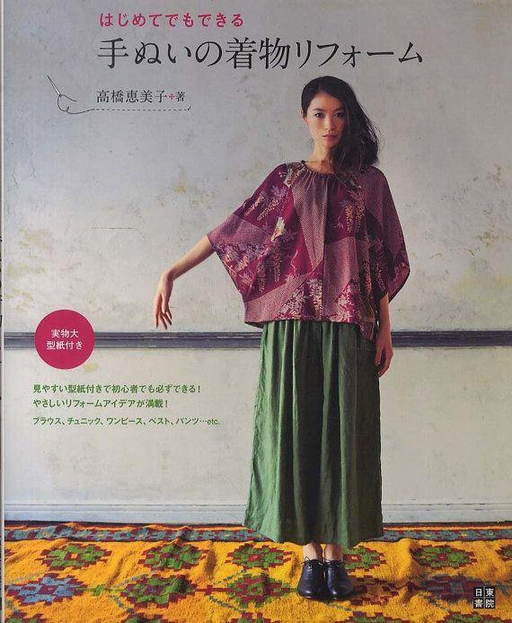 Hand-Sewn Kimono Reform by Emiko Takahashi - Japanese Sewing Pattern Book for Upcycling Clothing Dress - B1277