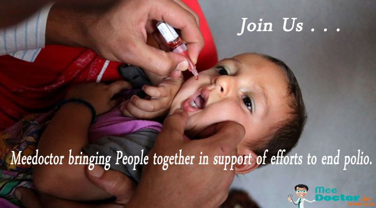 We want to end polio, Join us...   Friends Pulse Polio Immunization (PPI) programme for children aged up to 5 years, Will be held at 63,766 booths in tribal, rural, urban areas in January 17th 2016 and volunteers will visit households on 18th & 19th Janauary. It will be followed by a special drive in Vijayawada city on January 2016  Please use the opportunity and live healthy & happy life...  For more information please call us at 72077 72077