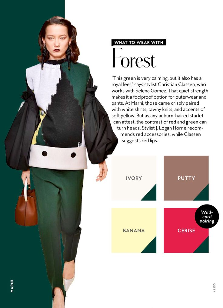 best 25 forest green pants ideas on pinterest military pants women casual work clothes and. Black Bedroom Furniture Sets. Home Design Ideas