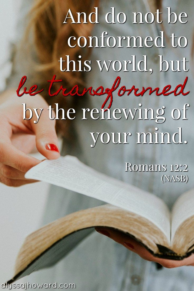 We know as Christians that we are called to be transformed by the renewing of our minds. But what does this mean exactly? And what role do we play in making this happen? #BibleVerse