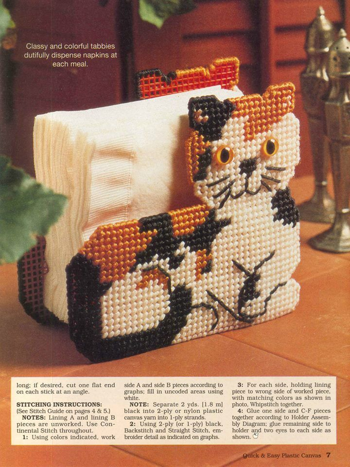 CALICO CAT NAPKIN HOLDER by SANDRA MILLER-MAXFIELD 2/2