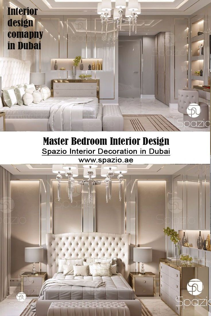 Bedroom Designs With Images Luxury Master Bedroom Design