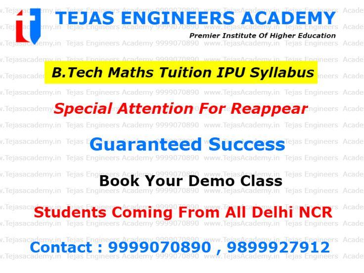 BTech Maths tuition in Delhi for ip university Syllabus