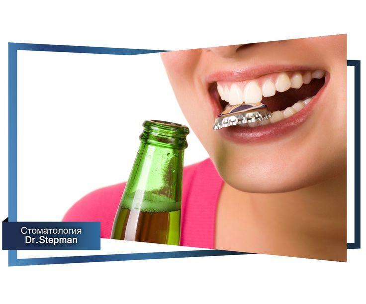 15 НАДЕЖНЫХ СПОСОБОВ ИСПОРТИТЬ СВОИ ЗУБЫ. Часть 2. #вредное #статья #зубы #стоматология   4. Использование зубов в качестве инструмента вредно для зубов Использование зубов для разгрызания леденцов, орехов, открывания пакетов и бутылок приводит к трещинам, сколам и разрушениям зубов. Используйте щипцы для колки орехов, ножницы и открывачки. Избавьте Ваши зубы от дополнительной нагрузки и износа.  5. Игнорирование капы вредно для зубов Защитные капы рекомендуется для большинства спортсменов…