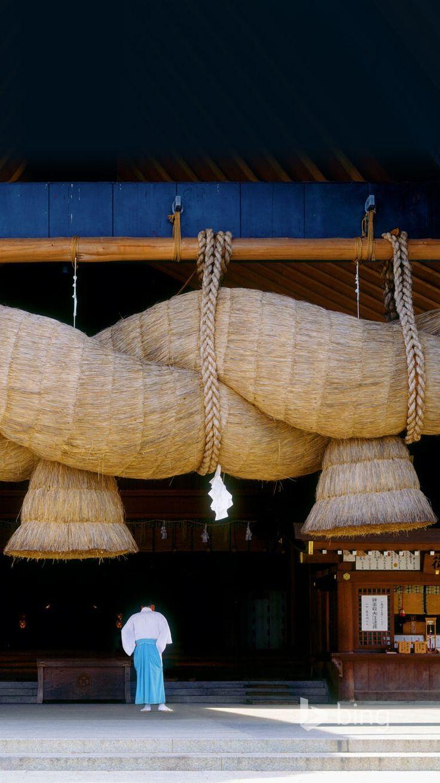 Izumo-taisha Shrine in Izumo, Japan 出雲大社