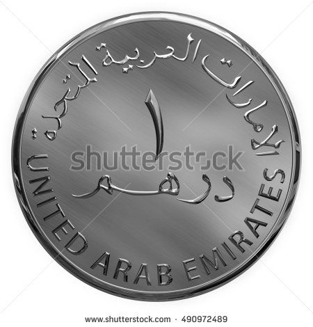 Stock Photo:     Isolated One Dirham Illustrated Coin UAE     Image ID:490972489     Copyright: Craitza     Available in high-resolution and several sizes to fit the needs of your project.
