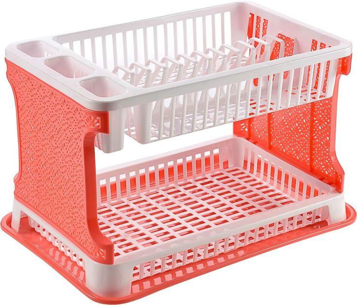 Plastic New Lace Design 2 tier Dish Drainer Cutlery Storage Rack Organizer New  sc 1 st  Pinterest & 148 best BS Plastic Shop images on Pinterest
