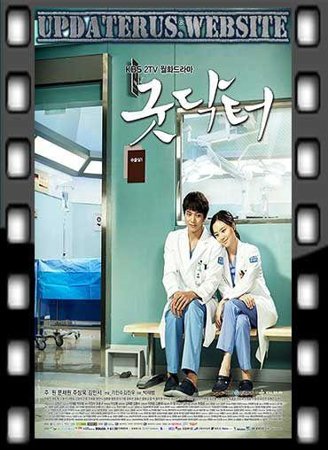 NONTON FILM STREAMING GOOD DOCTOR (2013) SUBTITLE INDONESIA