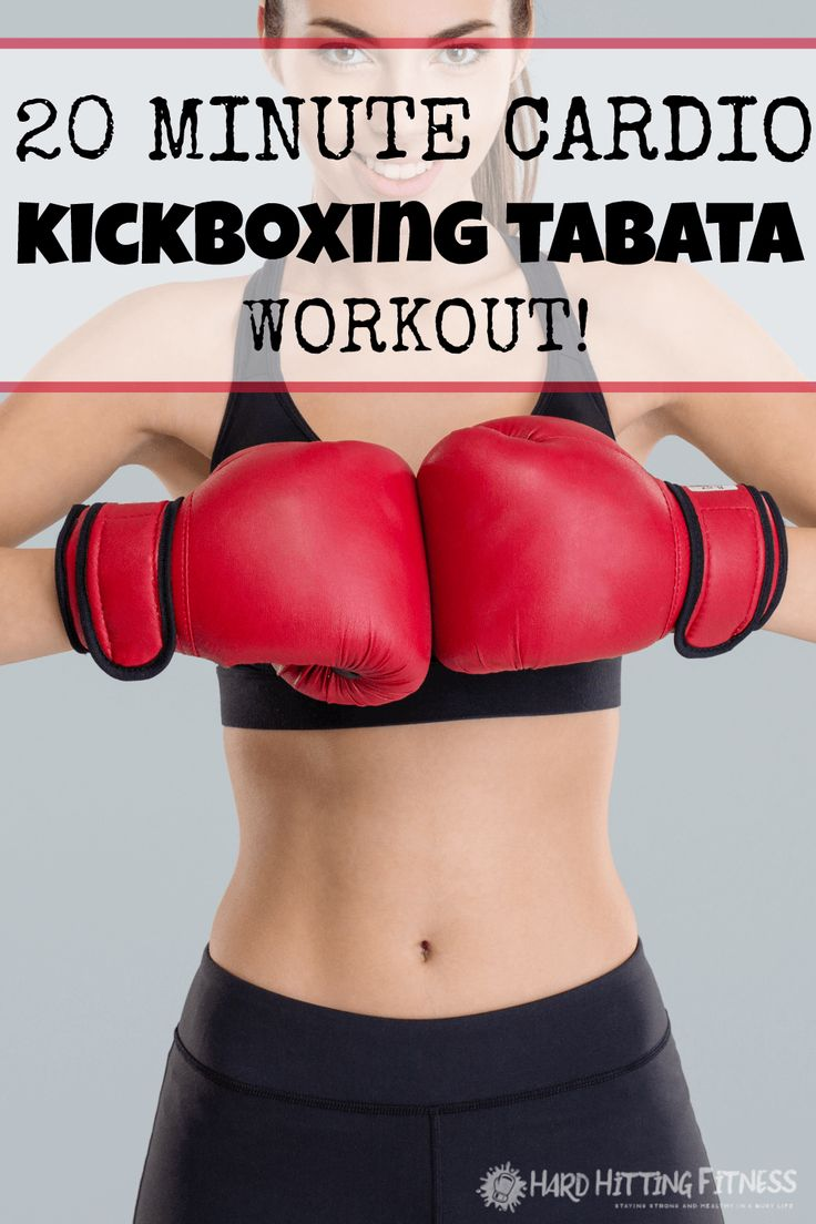 20 MINUTE CARDIO KICKBOXING TABATA WORKOUT!