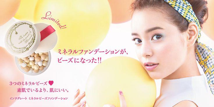 shiseido integrate 2013