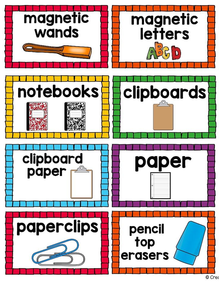 42 best classroom labels images on pinterest classroom for Room labels