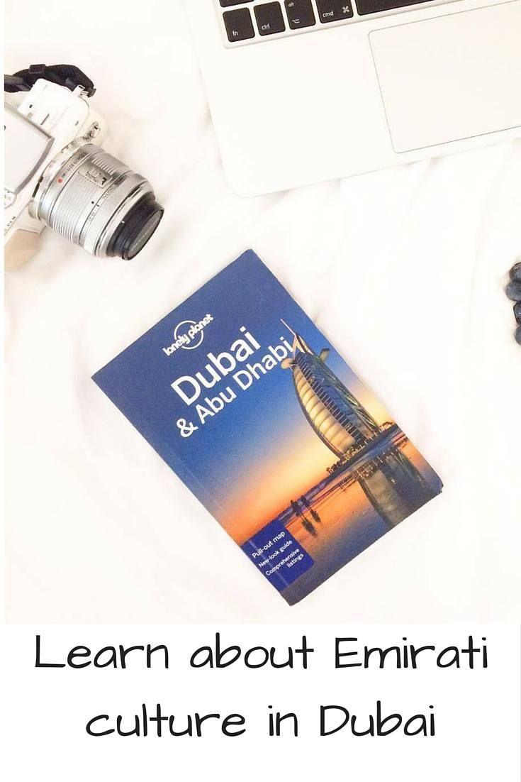Dubai Life part 2: learning about Emirati culture and ahem, clubbing - While Im Young and Skinny