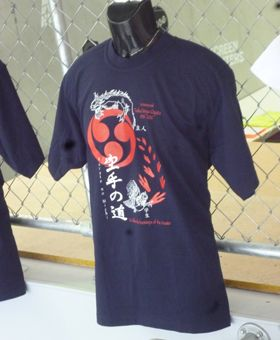 Got a Martial Arts school in NZ and need tees made? Heres some we made earlier! WWW.ColourWorksnz.Com