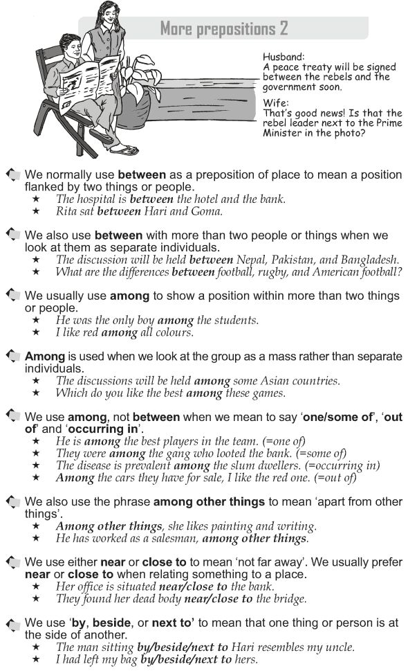 Grade 10 Grammar Lesson 41 More prepositions (2) Grammar
