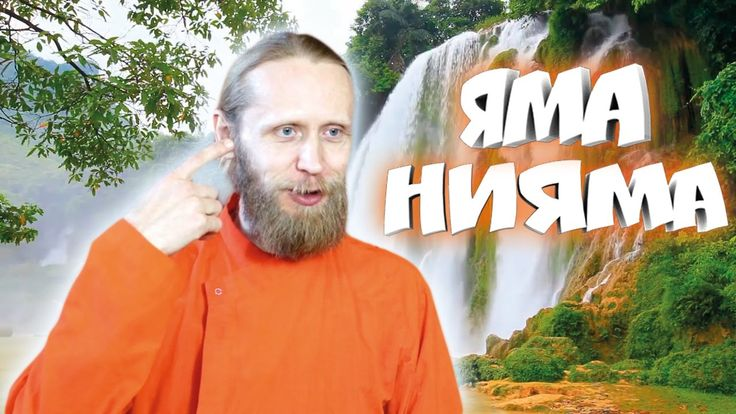 Дада Садананда (уроки медитации рф) 💎 Яма и нияма 🌞 Интервью проекту ⭐ S...