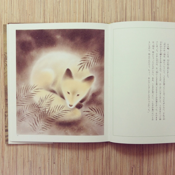25 beste idee n over boekje ontwerp op pinterest brochure ontwerp lay outs portfolio design - Idee van eerlijke lay outs ...