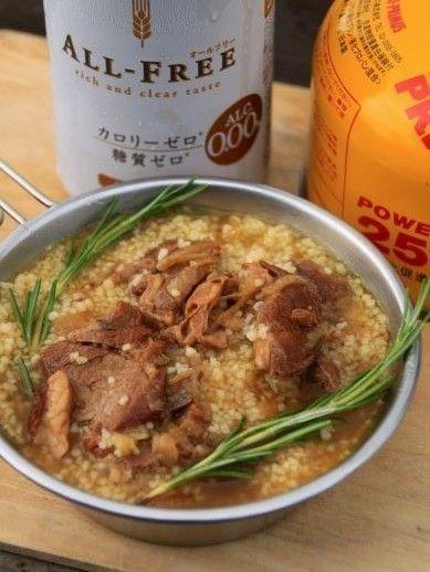 山のジンギスカン風クスクス by げんさんさん | レシピブログ - 料理 ...