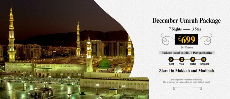 Cheap Hajj and Umrah Packages 2020   December vacations ...