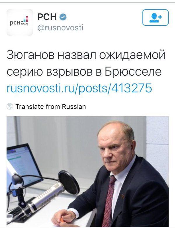 Странная реакция происходит в России на террористические атаки в Брюсселе. На фоне соболезнований официального уровня, в Брюссель сыпятся …