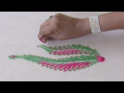 Latest Special Rangoli Design 22 - YouTube