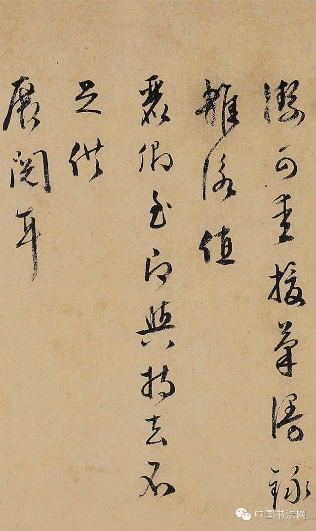 Best shodo ink brush calligraphy images on pinterest