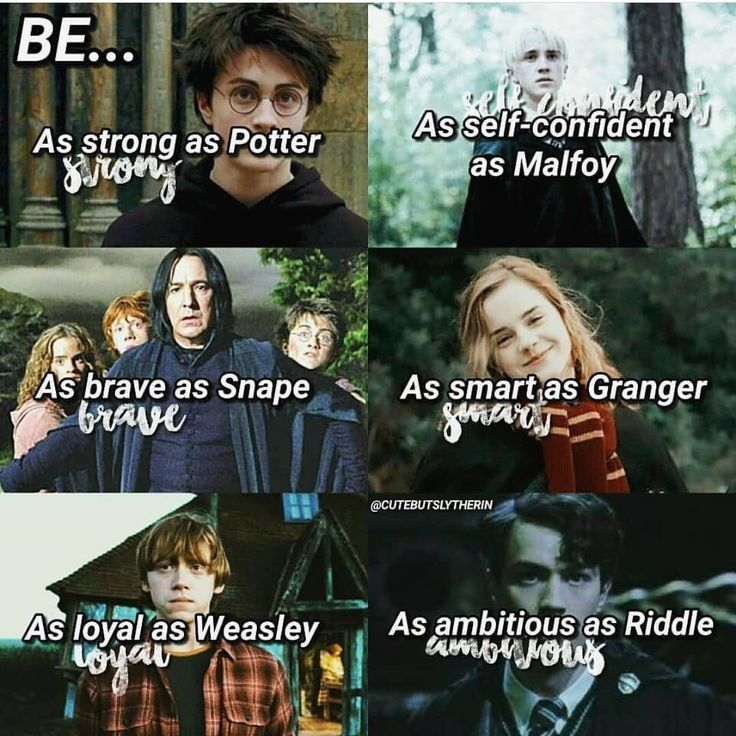 Akwebajans Com Lustige Harry Potter Memes Lustige Harry Potter Zitate Harry Potter Film