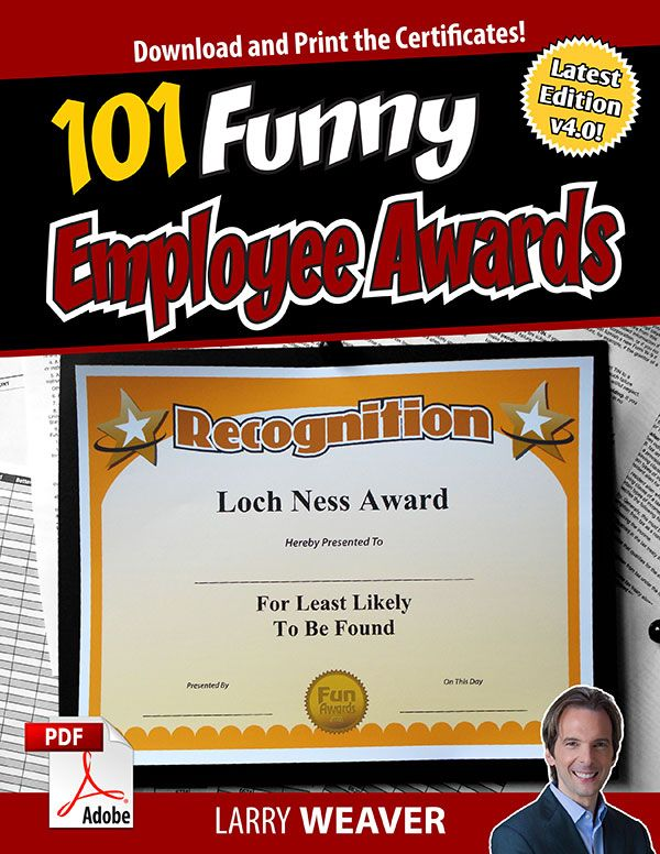 Funny Employee Awards Employee Morale And Motivation