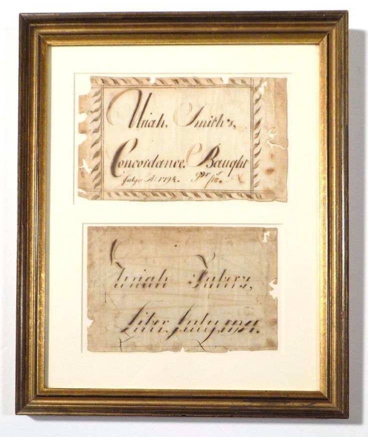 PENNSYLVANIA GERMAN Dated 18th Century FRAKTUR BOOKPLATES, Provenance, Framed. Two early Pennsylvania German fraktur pen & ink bookplates custom framed together. The first names Uriah Smith and is dated 1794. Provenance:  ex-Pook & Pook, ex-collection of George Korn & Richard Kemble.