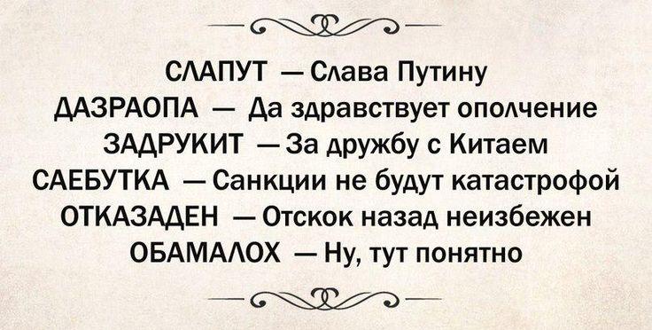 В Москве ребенка назвали Севастополем, в честь возвращения Крыма  Актуальные имена на заметку https://vk.com/public29534144?w=page-29534144_48939884…