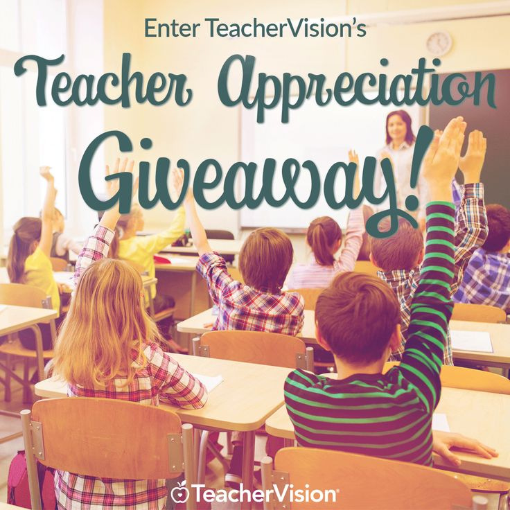 When you think about a fellow teacher who inspires you to be your best in the classroom every day, who comes to mind? Share their story - or your combined one! - and you could both win a $50 gift card AND a one-year TeacherVision membership. Enter today! #DoubleTheAppreciation