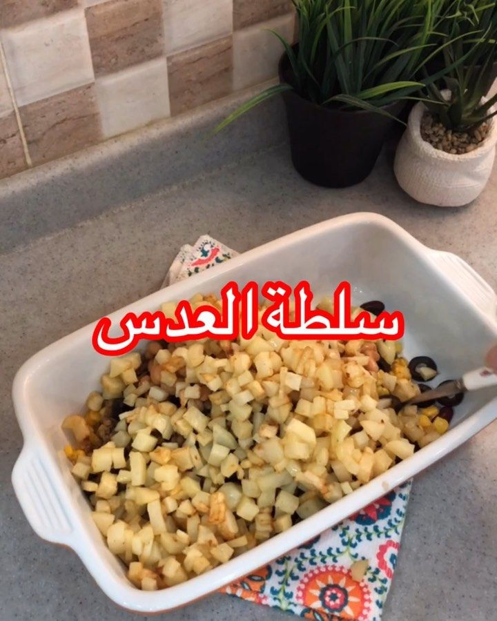 Pin By Wafa On سلطات Food Receipes Recipes Food