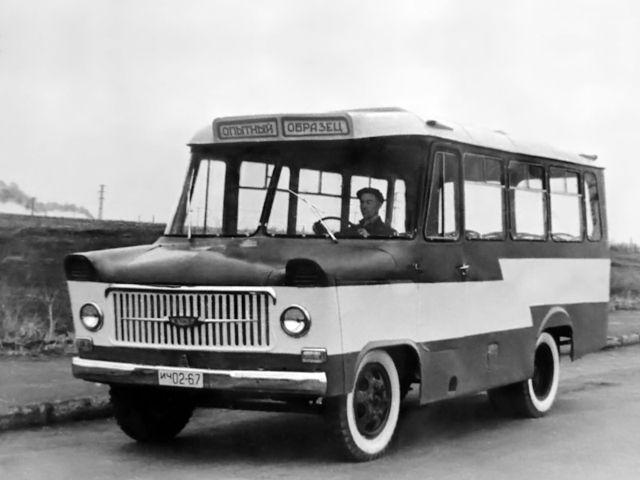 КАвЗ 985 Опытный '1960