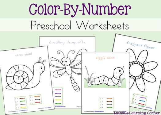 Free 4-page set of Color-by-Number Worksheets for Preschoolers!