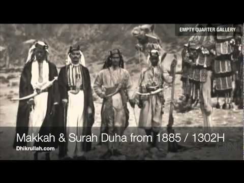 Oldest Quran Recitation Recorded on Earth? Listed as 1885 - YouTube
