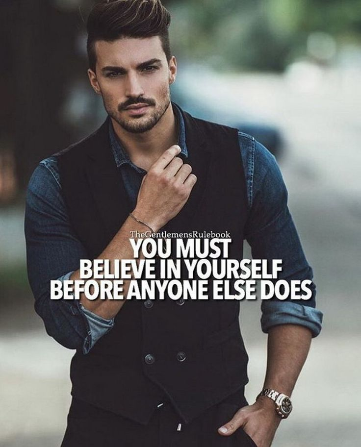 If you don't believe in yourself, then nothing you do will be at its best.