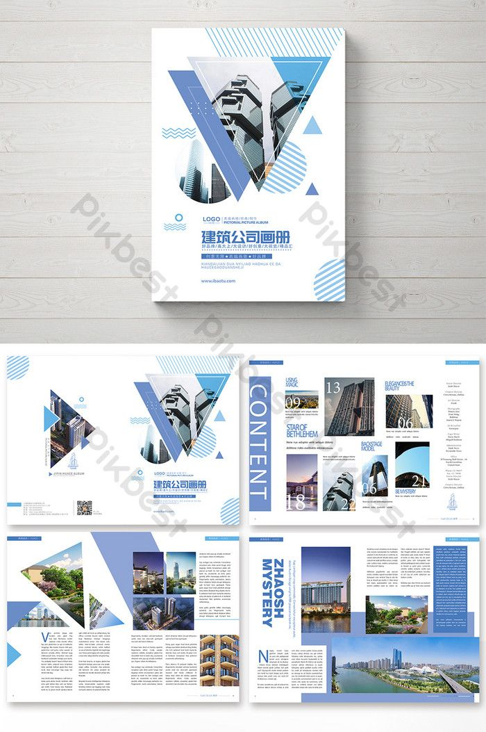 High End Style Construction Engineering Company Brochure Pikbest