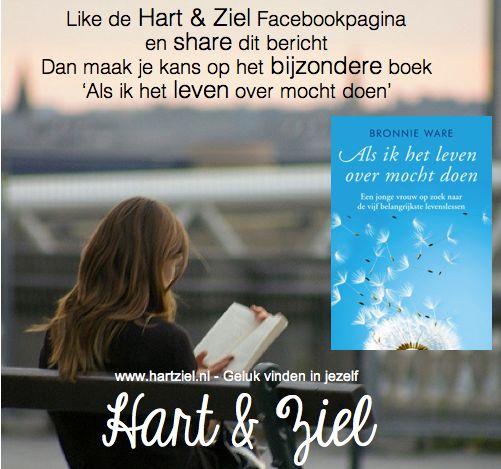 #winactie #win #Nederland #hartziel #like #facebook #quotes #citaten #leven #geluk #boeken #boek #verloting #winnen #vrouwen #geluk #amsterdam #nederland #mindstyle