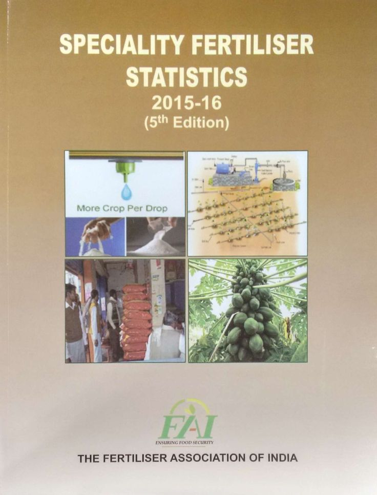 SFS Contents 2015 1607 Speciality Fertiliser Statistics