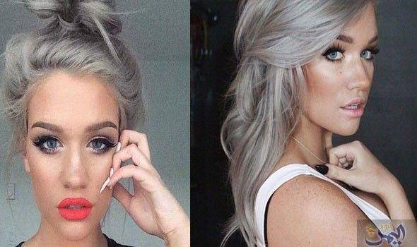 مجموعة من الطرق لتثبيت اللون الرمادي على الشعر